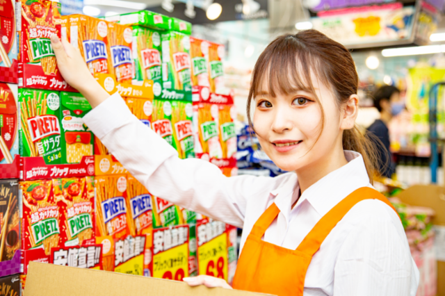 ドン・キホーテ アピタ四日市店(仮)の画像・写真
