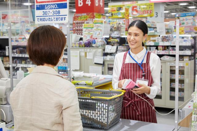 ピアゴ小矢部店の画像・写真