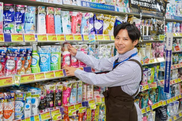 アピタ富山東店の画像・写真