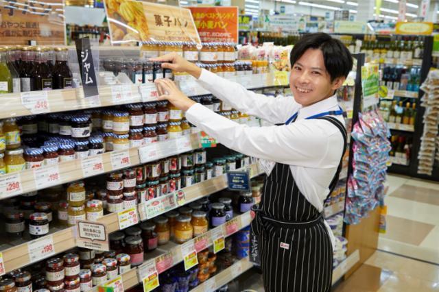 アピタ横浜綱島店の画像・写真