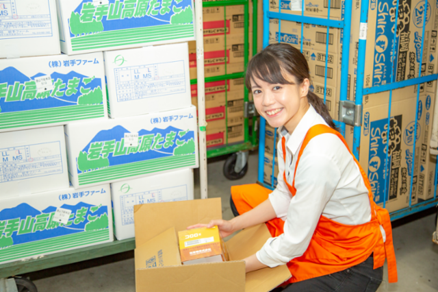MEGAドン・キホーテUNY 豊明店の画像・写真