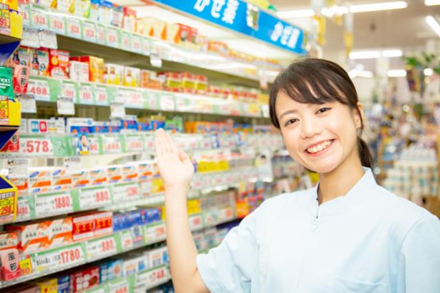 MEGAドン・キホーテUNY勝幡店の画像・写真