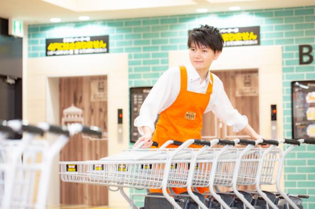 MEGAドン・キホーテUNY 富士吉原店の画像・写真