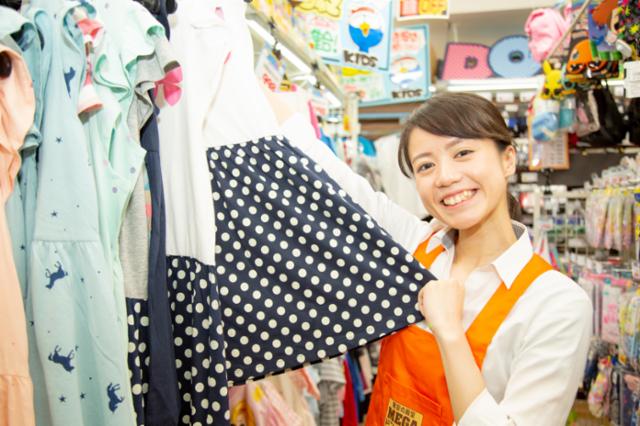 MEGAドン・キホーテUNY高森店の画像・写真