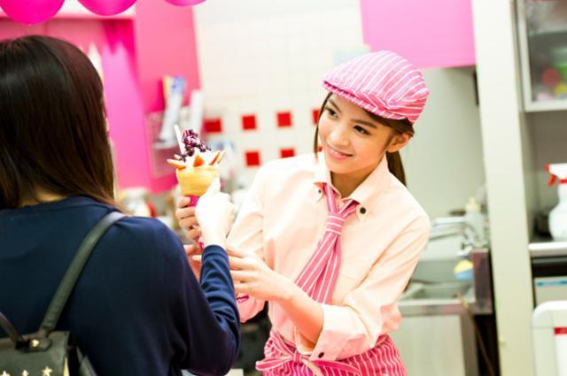 ユニフードハッピークレープ桃花台店の画像・写真