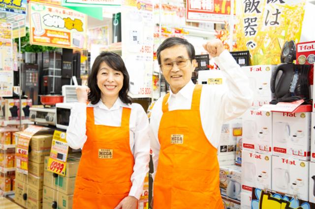 MEGAドン・キホーテUNY岐阜店の画像・写真
