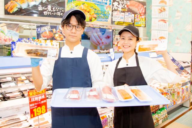 MEGAドン・キホーテUNY砺波店の画像・写真