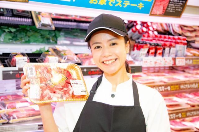 MEGAドン・キホーテUNY 勝幡店の画像・写真