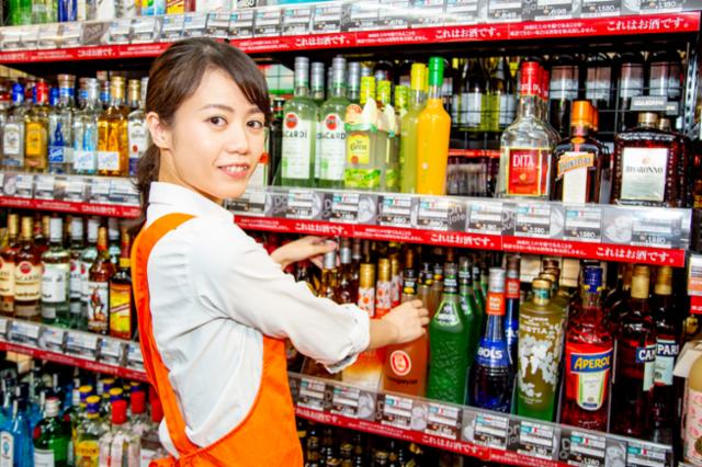 ドン・キホーテUNY 富士中央店の画像・写真
