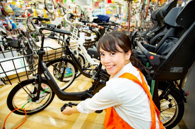 MEGAドン・キホーテUNY 星川店の画像・写真