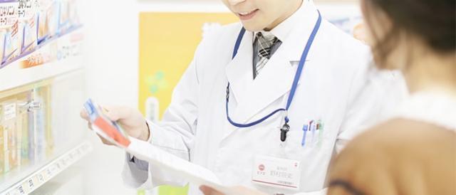 ユニー東海通薬局の画像・写真