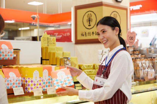 アピタ松阪三雲店の画像・写真