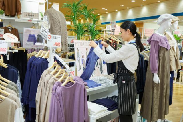 アピタ宇都宮店の画像・写真